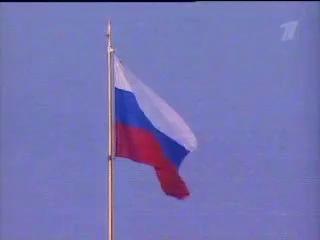 гимн Российской Федерации/Russian anthem/Russische Hymne