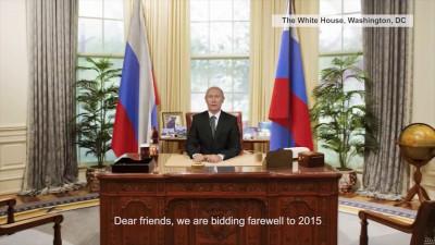 Новогоднее обращение президента 2016