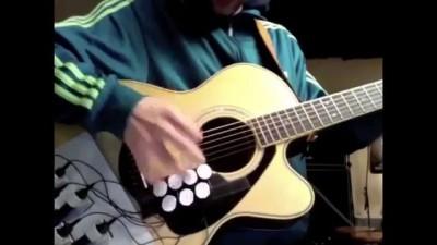 крутая гитара