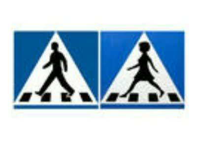 Дотошный пешеход