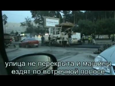 Ремонт на ул.Волгоградской