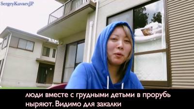 Япония. Что японцы знают о России Молодая девушка