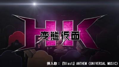 映画「HK/変態仮面」劇場マナーCM