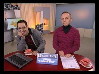 Данилов и Туманов