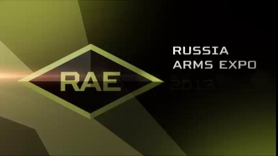 Russia Arms EXPO в Нижнем Тагиле