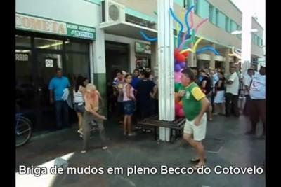 Эпичная драка в Бразилии