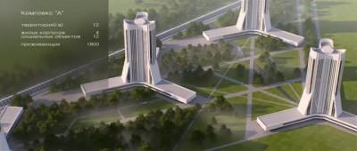 """Атмосфера. Концепция предстоящего устройства городов. Комплекс """"А"""""""
