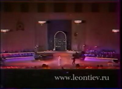 Валерий Леонтьев Зеленый свет 1984