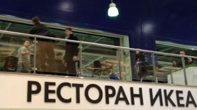 Драка в ресторане ИКЕА в Екатеринбурге