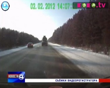 ДТП на трассе Екатеринбург-Реж
