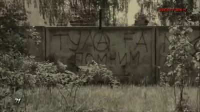 Памяти Хоя. Сектор Газа. А.Фролов & С.Левченко