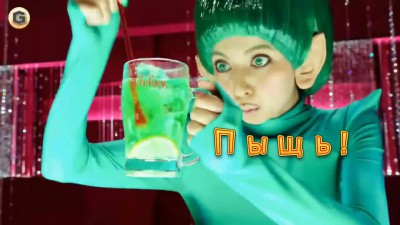 Реклама коктейля