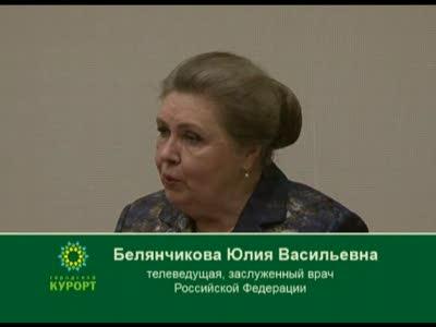 Семинар Дж. Пегано в Москве часть 2