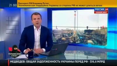 Кто стрелял на майдане. Интервью генерала грузинской армии