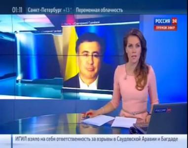 Моня Саакашвили