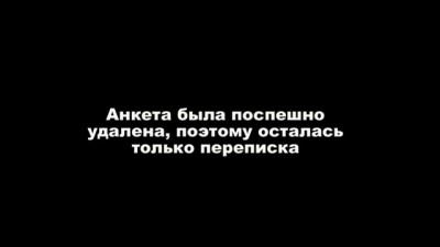 Стоп ублюдки - ChernyAngel