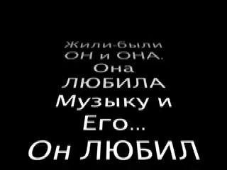 "Власова Наталия ""Доченька"""