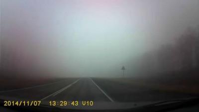 Вышла фура из тумана 1.40 с