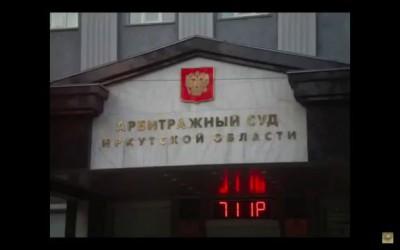 Как гражданин СССР должен вести себя в суде РФ