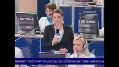 Звонок разгневанной бабки Путину !!!