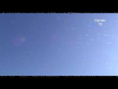 "Посадка БПЛА ""Орлан-10"" на парашюте"