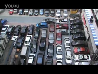 Парковка в Пекине