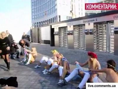Femen забивали голи УЄФА біля Олімпійського