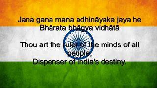 Гимн Индии