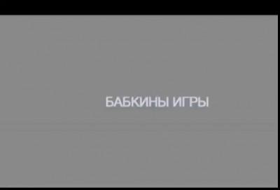 Идиотский прикол )