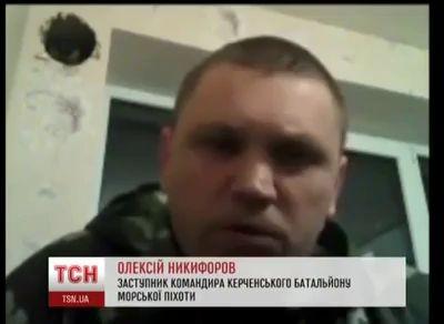 Предательство украинским адмиралом своих солдат.
