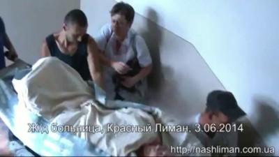 Саратовской областной детской клинической больнице