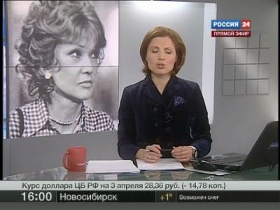 Людмила Гурченко похоронена...