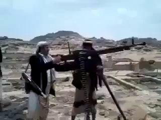 опасность