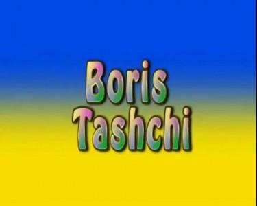 Тащи Борис