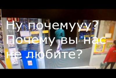 нигер в магазине