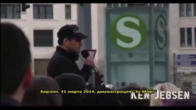 Немецкий репортер о РФ, Украине , сша, Европе , сми
