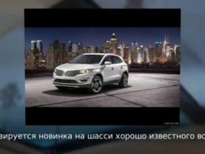 2015 Lincoln MKC Обзор 1080p #cars