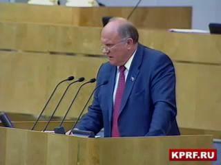 Речь Зюганова, от которой Путина перекосило