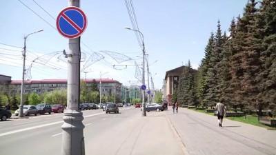 Украшение знаками парковки у краевой администрации Красноярского края.