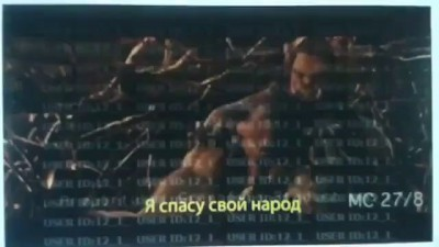 """Экранка"" Варкрафта"