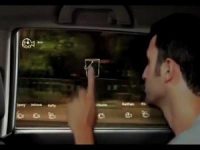 Сенсорное окно в твоем авто - уже скоро
