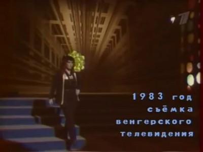 Алла Пугачева и Раймонд Паулс - Старинные Часы
