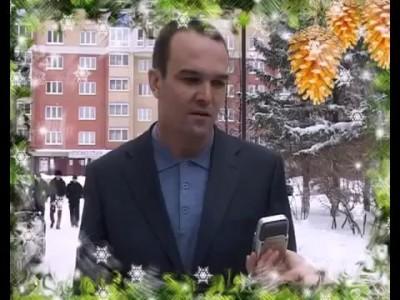 Михаил Игнатьев поздравляет