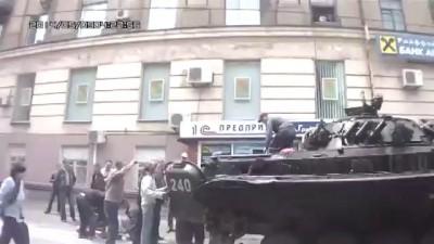 Сепаратисты захватили БМП и чуть не убили дедушку