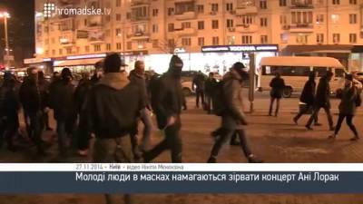 Ани Лорак (Куек) - дешевая кремлевская певичка!Самовар,вокзал,Россия! Украина против Ани Лорак!