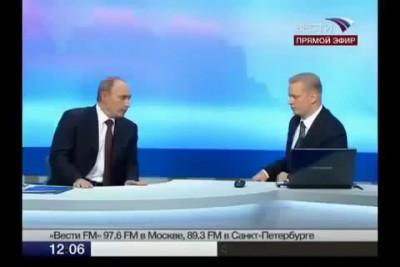 Приколы 2013 Путин не мог говорить от заданного вопроса, только мычал на зал
