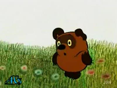Винни Пух (детская версия)