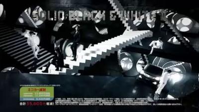 [CM] 20121229 KAT-TUN - SUZUKI B&W II 「TRICK」 15s.flv