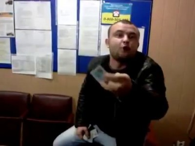 Генерал-майор вольного казачества Донецк