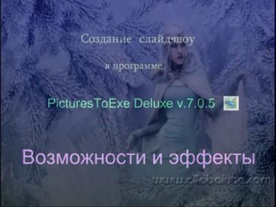 PTE-ZimaVesna
